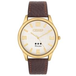 Часы наручные Север A2035-002-2522