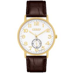 Часы наручные Север A2035-007-252
