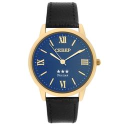 Часы наручные Север A2035-009-272