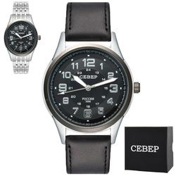 Часы наручные Север A2035-028-1441БР