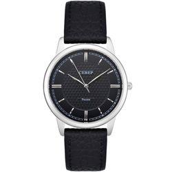 Часы наручные Север A2035-045-141