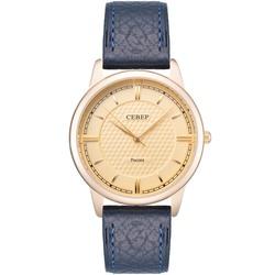 Часы наручные Север A2035-045-222