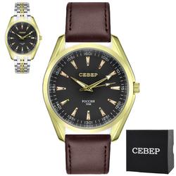 Часы наручные Север A2035-046-242БР