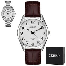 Часы наручные Север A2035-048-114БР