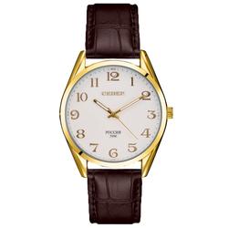 Часы наручные Север A2035-048-252