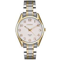 Часы наручные Север A2035-048-252Б