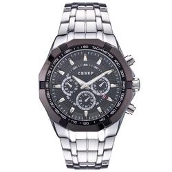 Часы наручные Север E2035-022-1441