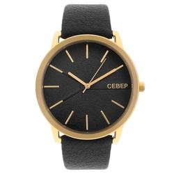 Часы наручные Север H2035-007-242