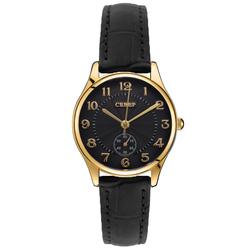 Часы наручные Север H2035-011-242