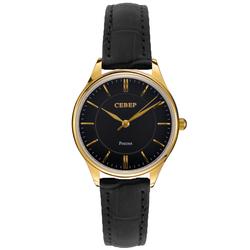 Часы наручные Север H2035-013-242