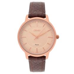 Часы наручные Север H2035-014-333