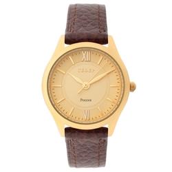 Часы наручные Север H2035-016-222