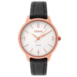 Часы наручные Север H2035-019-353