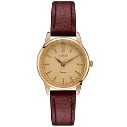 Часы наручные Север H2035-020-222-6