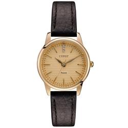 Часы наручные Север H2035-020-222