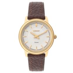 Часы наручные Север H2035-022-212