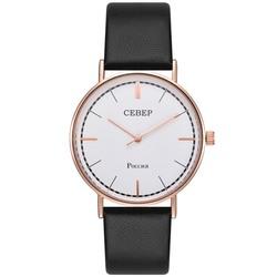 Часы наручные Север H2035-030-252