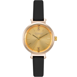 Часы наручные Север H2035-041-222
