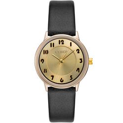 Часы наручные Север H2035-043-224