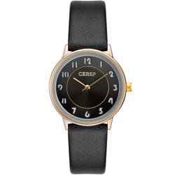 Часы наручные Север H2035-043-245