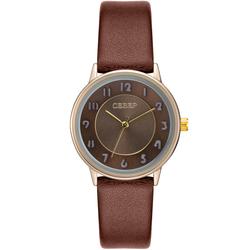 Часы наручные Север H2035-043-265