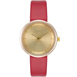 Часы наручные Север H2035-044-222