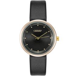 Часы наручные Север H2035-044-242