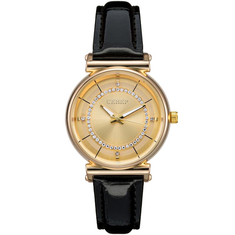 Часы наручные Север H2035-045-224