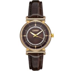 Часы наручные Север H2035-045-265