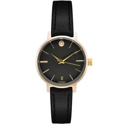 Часы наручные Север H2035-046-242
