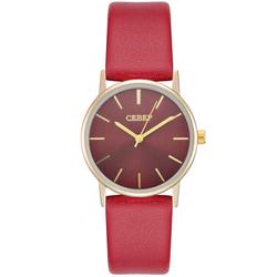 Часы наручные Север H2035-049-232