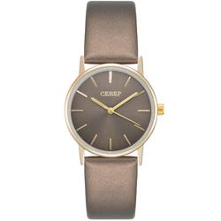 Часы наручные Север H2035-049-262