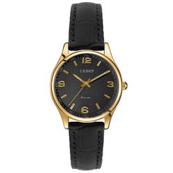 Часы наручные Север H2035-050-242