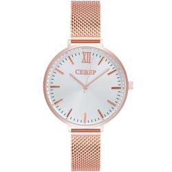 Часы наручные Север P2035-008-313