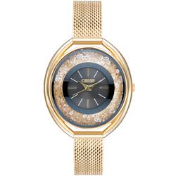 Часы наручные Север P2035-010-242