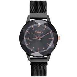 Часы наручные Север P2035-014-443
